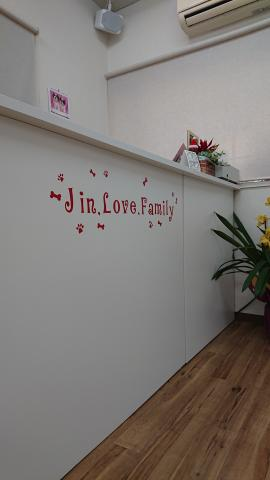 Jin.Love.Family